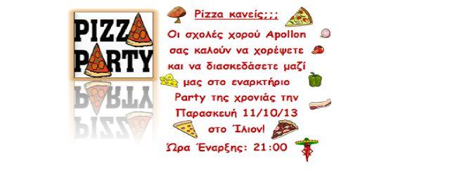 Apollon dance studio...: PIZZA PARTY!!!