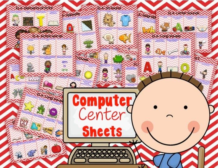 NEW Kindergarten ELA Computer Center Sheets. Check out this link for a VIDEO to see how these work. They will CHANGE your computer station in your classroom forever.