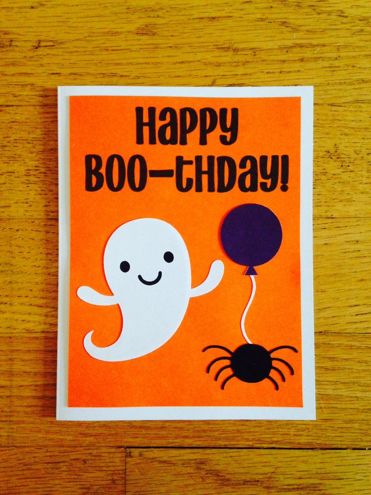 Halloween Birthday Cards New Happy Birthday Card Happy Boo