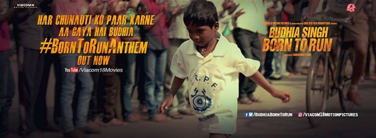 #BudhiaSingh #BornToRun Anthem song is out and it is absolutely awesome! It will inspire you.