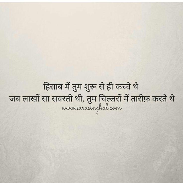 Nyc 247 best Hindi images on Pinterest