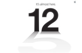 (CNN) -- It's looking like Apple's next version of its iconic smartphone will be called the iPhone 5.