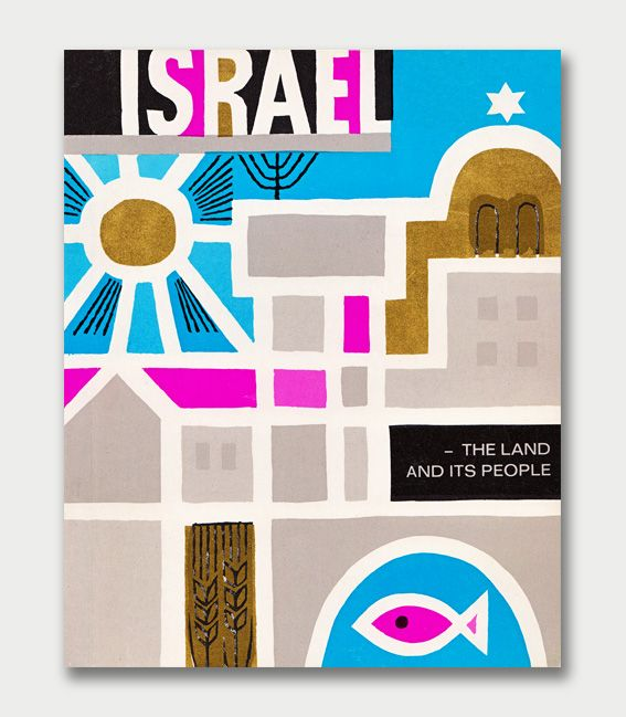 Dan Gelbart — Israel: The Land and Its People, 1962
