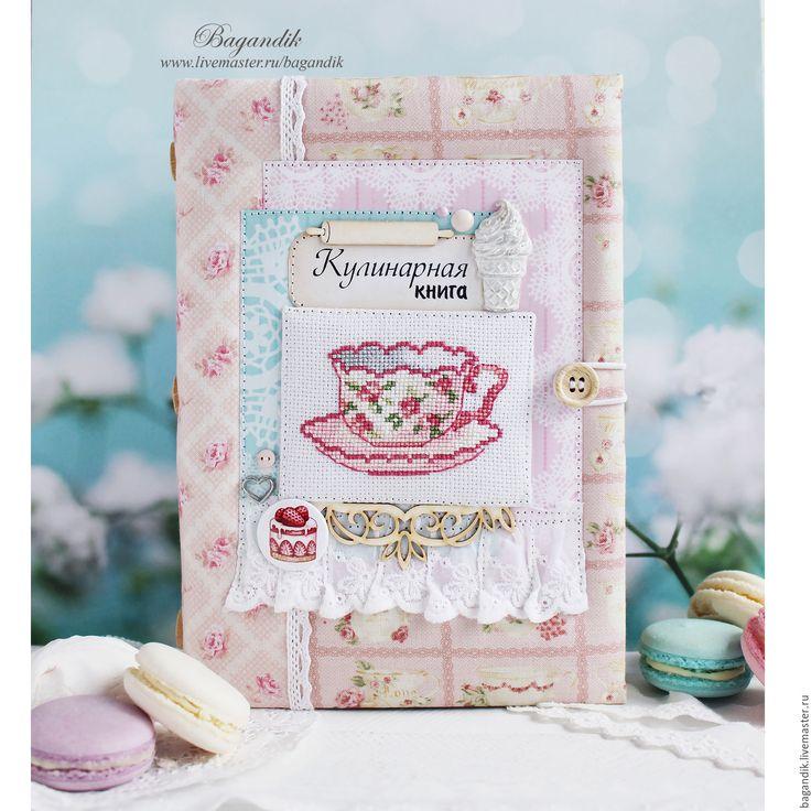 """Купить Кулинарная книга """"Время десерта"""" - кулинарная книга, кулинарный блокнот, книга для рецептов"""