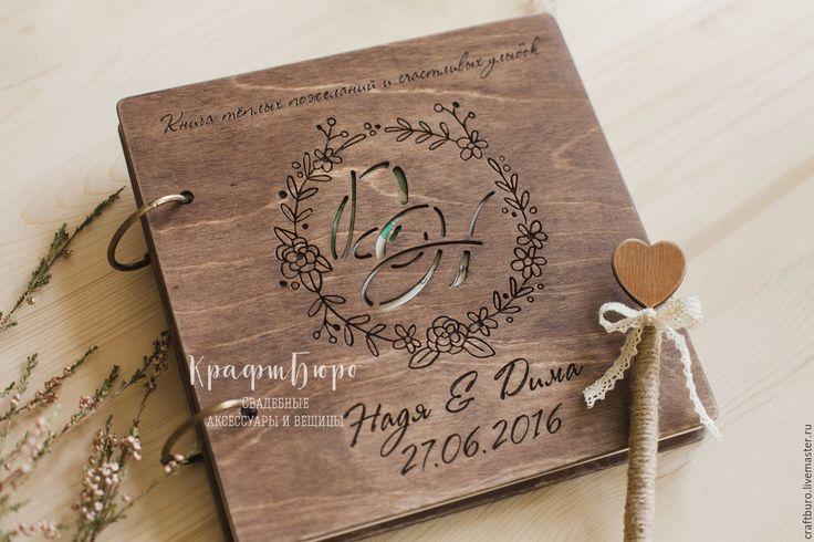 книги пожеланий на свадьбу - Поиск в Google