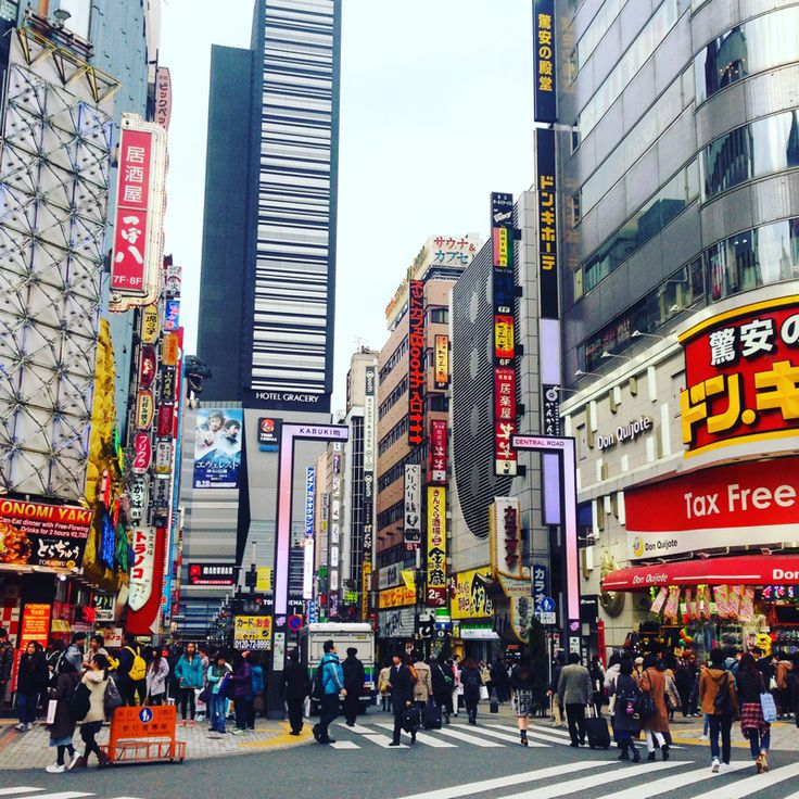 Heading to Tokyo, Japan? The best things to eat, see and do during your trip there. Plus tips on traveling in Japan, visiting an Onsen spa and more!