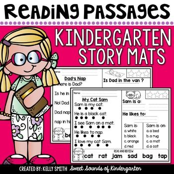 Use these simple stories and comprehension questions to help your kindergarten students become confident early readers!