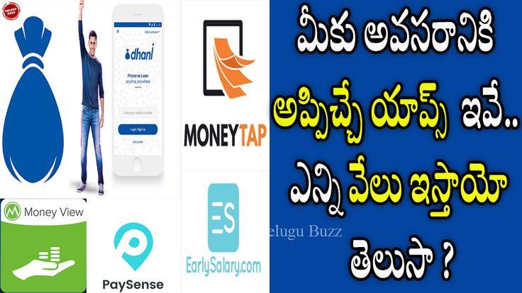 Instant cash apps in 2020 money apps instant cash app