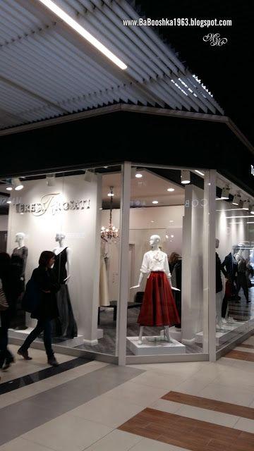 Babooshka - Twój styl zależy tylko od Ciebie: Moja fotorelacja - otwarcie Domów Mody Modo