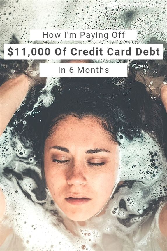 (notitle) – Debt Consolidation Do You