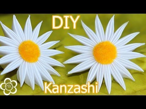 ▶ Ромашка Канзаши Мастер Класс / DIY Camomile Kanzashi - YouTube