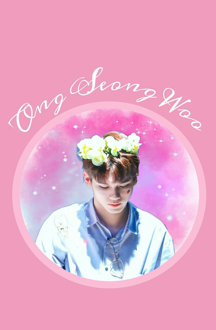 #ongseongwoo #wallpaper #wannaone