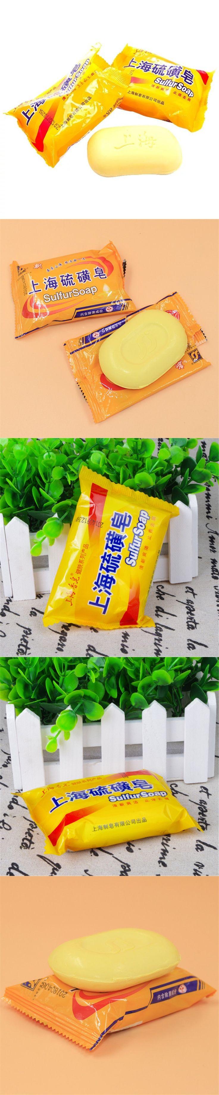 5 pcs  Shanghai Sulfur Soap Acne Psoriasis 4 Skin Conditions  Seborrhea Eczema Anti Fungus Perfume Butter Bubble Bath 85g