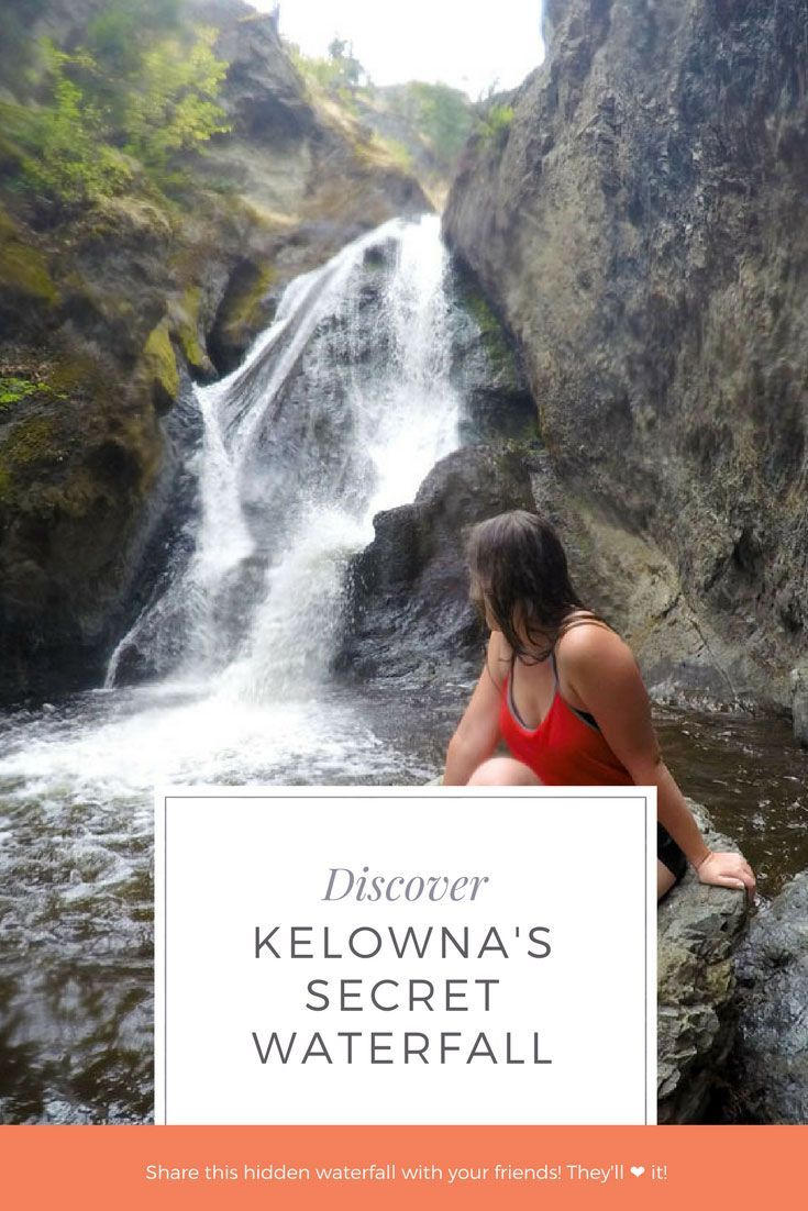 The Bear Creek waterfall at Bear Creek Provincial Park in Kelowna, British Columbia is a perfect summer hike. It's an easy hike that can be done in an afternoon. Whether you're camping, road tripping, or just exploring the Okanagan, you don't want to miss this gem of a hidden waterfall! via @explorethemap
