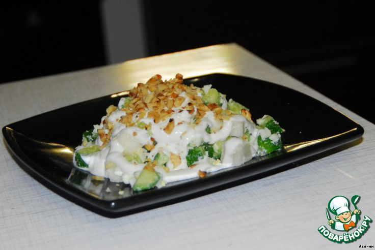 Салат из огурца дайкона и грецкого ореха