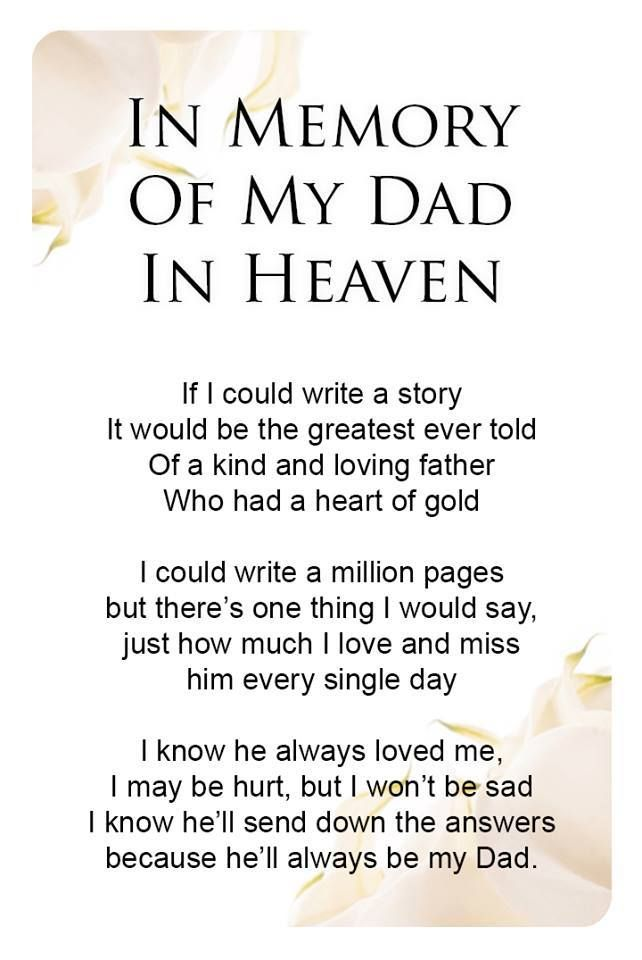I Love This I Miss Love My Dad So Much My Heart Hurts Every Day
