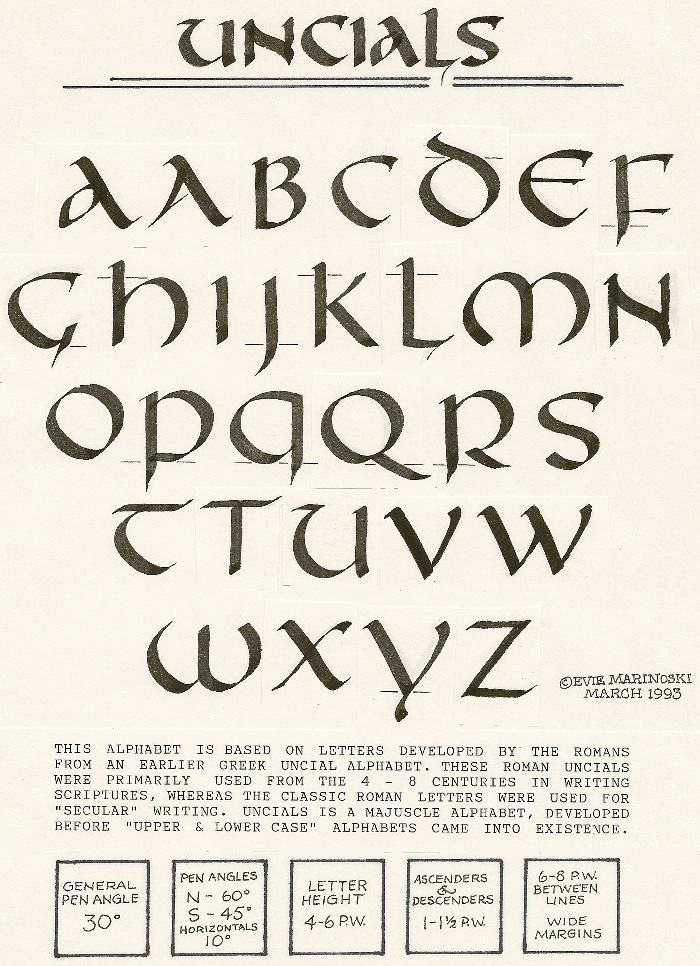 Uncial is a majuscule script (written entirely in capital letters) commonly used from the 4th to 8th centuries AD by Latin and Greek scribes.