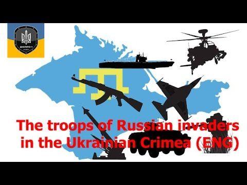 "Crimea. Occupation. Russian tanks & bases. Rreconnaissance ""Dnipro-1"" #UAVs (ENGLISH version) - YouTube"