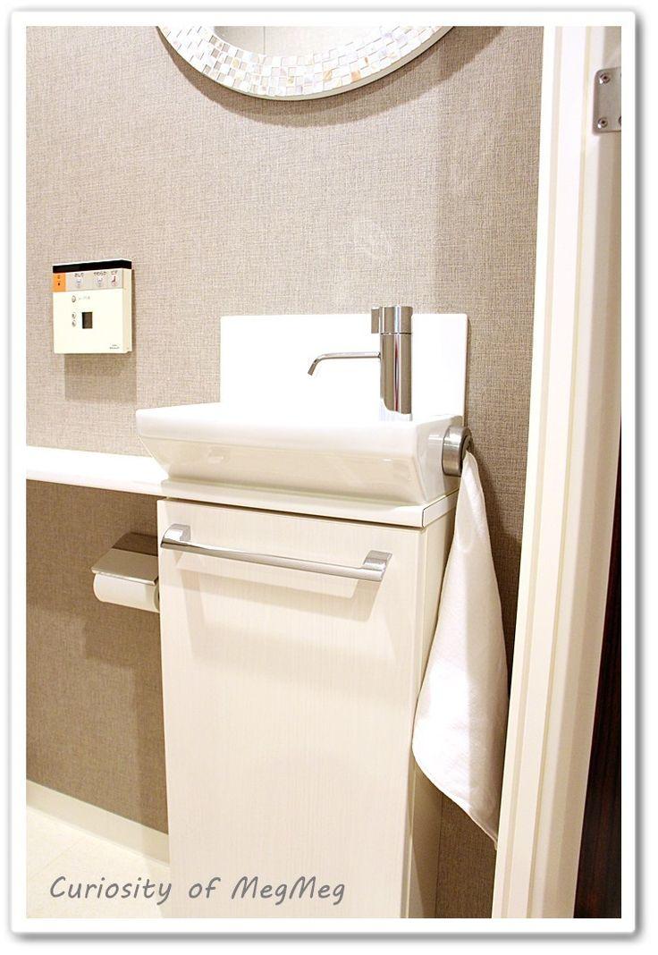 トイレのタオルホルダー   メグメグの好奇心♪♪ 収納インテリア