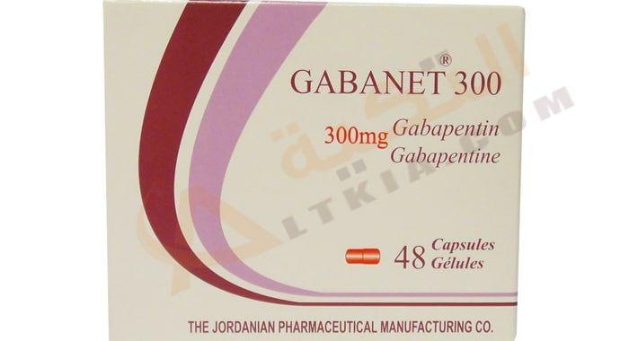 دواء جابانت Gabanet كبسول ي عالج الأمراض النفسية الم زمنة والتي ت سبب بعض المشاكل الصحية بسبب تع Tech Company Logos Pharmaceutical Manufacturing Company Logo
