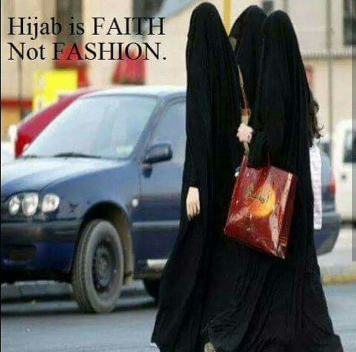 To wear the hijab is an act of worship.