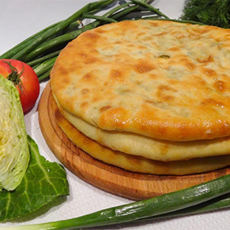 нужно осетинские блюда рецепты с фото объявление сайте