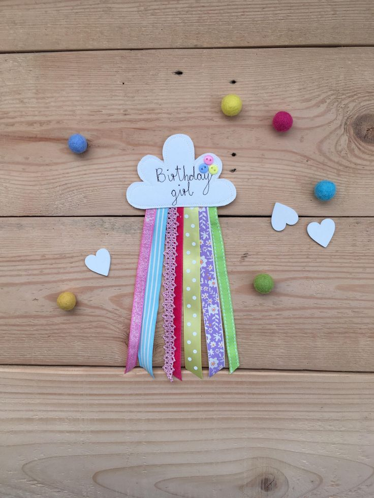 Fiver Friday, Birthday Girl Rosette, Birthday Girl, Rainbow Badge, Rainbow Rosette, Rainbow Brooch, Cloud Rosette, Birthday Brooch, Badge, by KatiesShed on Etsy