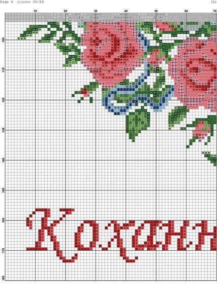 Community wall photos   32,767 photos   VK  5-8