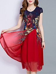 MAXLINDY Women's Boho Going out / Party / Holiday Vintage / Street chic /Midi Swing Dress 2017 - €22.99
