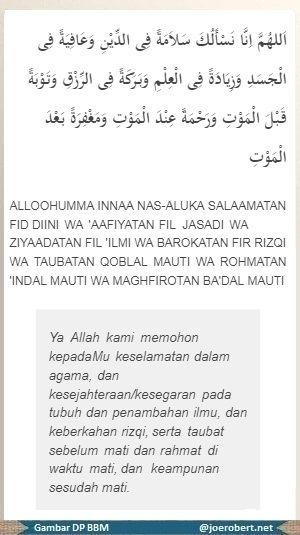 bacaan doa mulai bekerja mencari rezeki