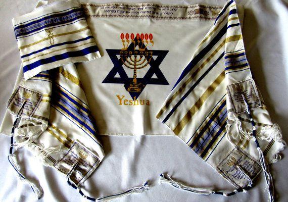 Yeshua Hebrew Messianic Menorah Flame Jewish Christian Prayer Shawl & Tallit Bag