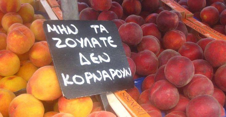 Δωρεάν Σεμινάριο Marketing στην Λαϊκή Αγορά