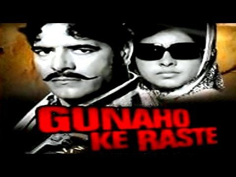 Free Gunahon ke Raaste 1970 | Full Movie | Dara Singh, Sanjana, Johnny Whisky, Dilip Dutt Watch Online watch on  https://free123movies.net/free-gunahon-ke-raaste-1970-full-movie-dara-singh-sanjana-johnny-whisky-dilip-dutt-watch-online/