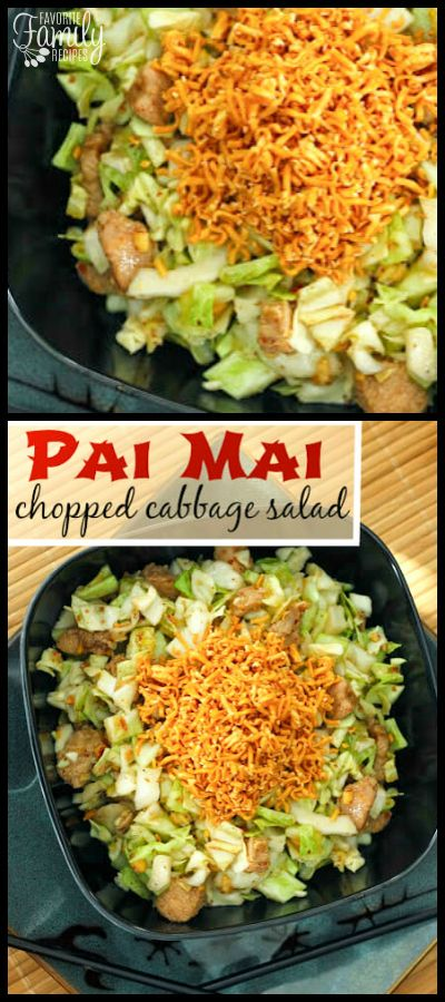 This Pai Mai (Chopped Cabbage and Chicken) Salad is loaded with teriyaki chicken, almonds, sesame seeds, and crunchy noodles. Great as a main dish or side. via @favfamilyrecipz