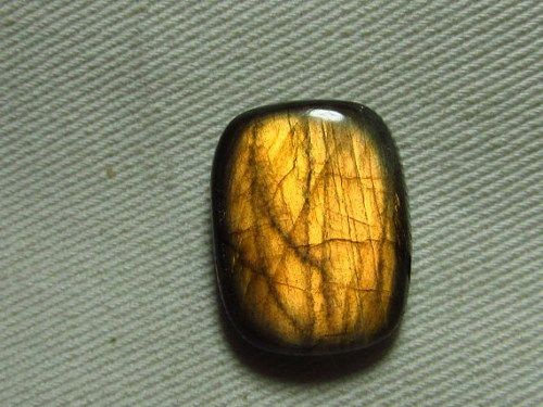 New Madagascar - Gorgeous LABRADORITE Strong Multy Fire Cushion Shape Cabochon 18x23 mm   ( IMPORTANT NOTICE ) U WILL REACIEVE SAME THING IN THE PICTURE 100 %guaranteed IF NOT U WILL GET FULL REFUND )