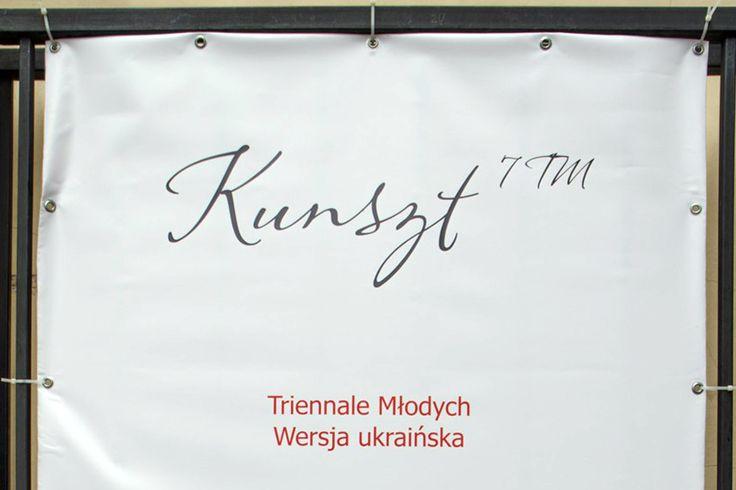 Триєнале Молодіу ЛьвовіМайстерність 7