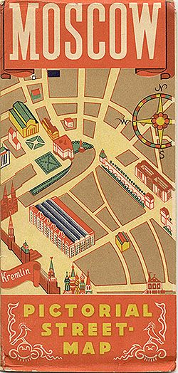 """USSR """"Moscow - Pictorial Street-Map,"""" circa 1938"""