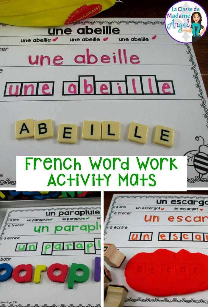 Le printemps:  Spring themed vocabulary mats in French!  Great variety of words.  Perfect activities for a Word work center!