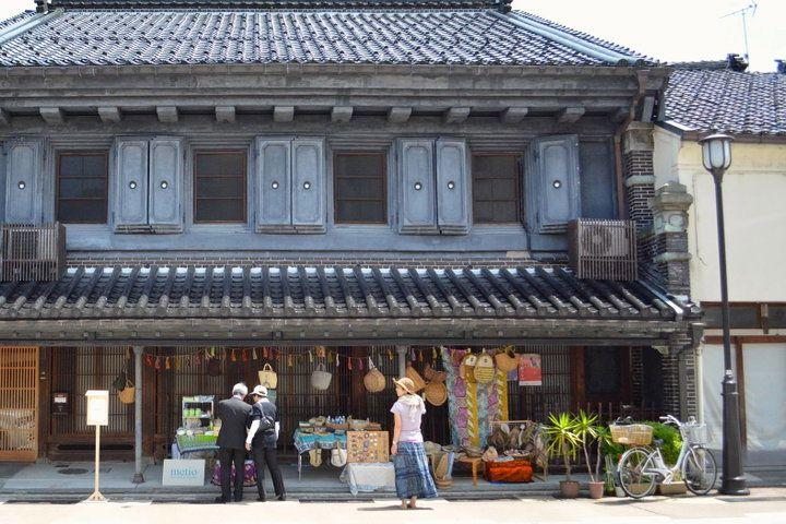 歴史情緒あふれる町並みに溶け込む古民家カフェ。富山・高岡「コンマ,コーヒースタンド」|ことりっぷ