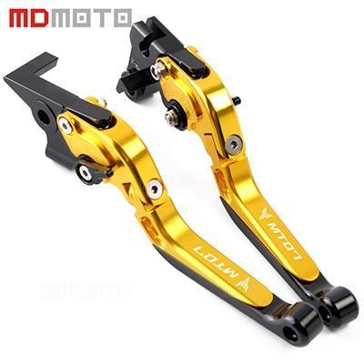 Motorcycle accessories parts CNC clutch brake clutch levers set For Yamaha MT07 MT 07 MT-07 FZ07 FZ-07 FZ 07 2014 2015 2016 2017