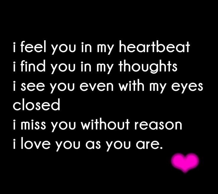 Sad I Miss You Quotes For Friends: 1000+ Funny Miss You Quotes On Pinterest