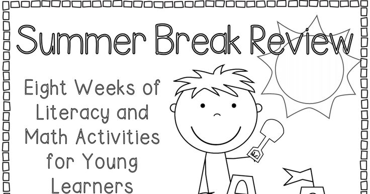 free summer workbook use this xisa!