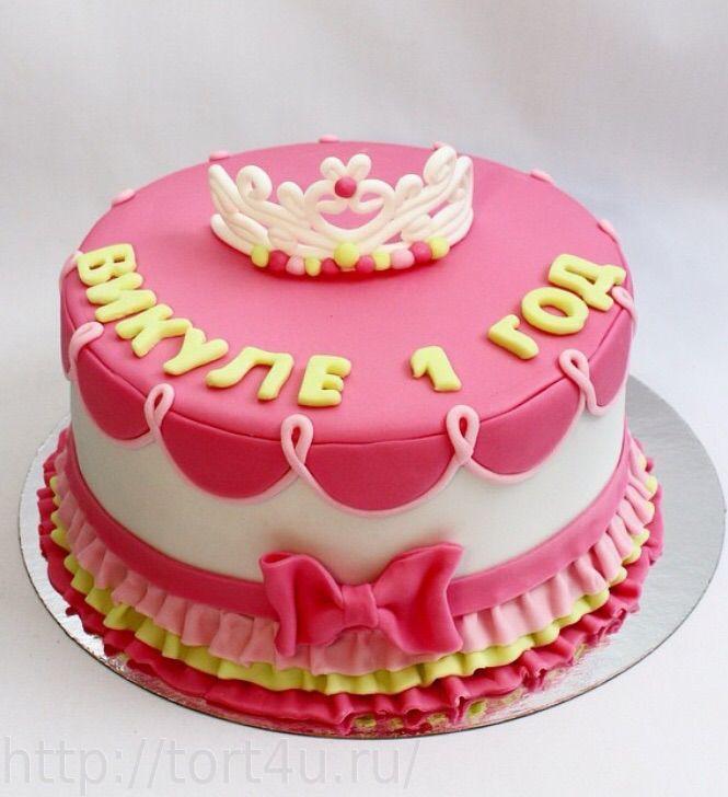 Картинки по запросу торт для девочки с мастики