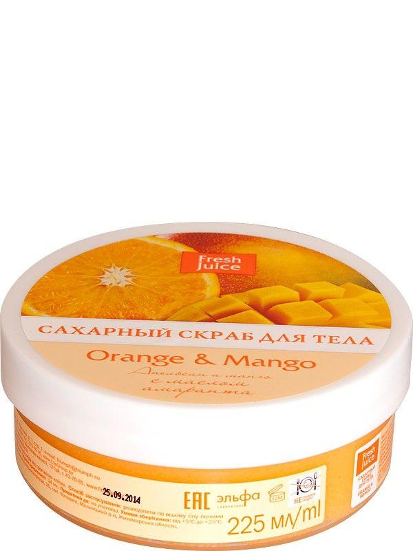 Poze Exfoliant pentru corp pe baza de zahar portocale si mango
