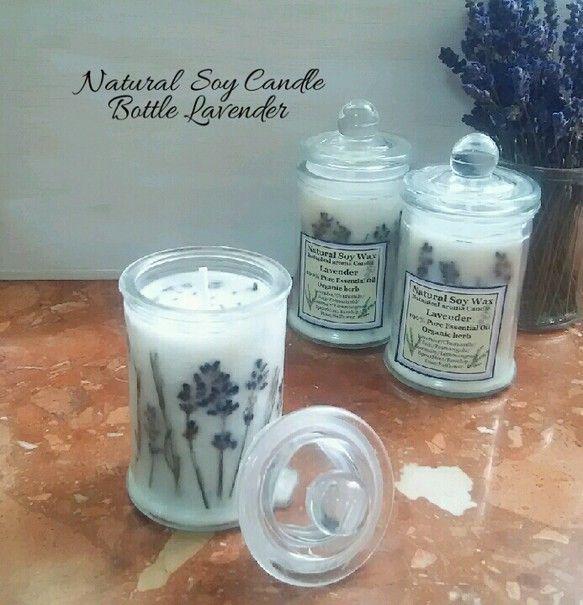 ~Relax Lavender~ソイキャンドル◇天然精油のボトルラベンダー