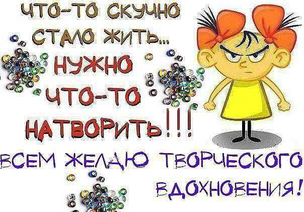 Юмор |женский | смешные картинки  |на русском | позитив | настроение