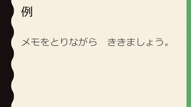 Japanese-Language Proficiency Test (JLPT) N1 #37