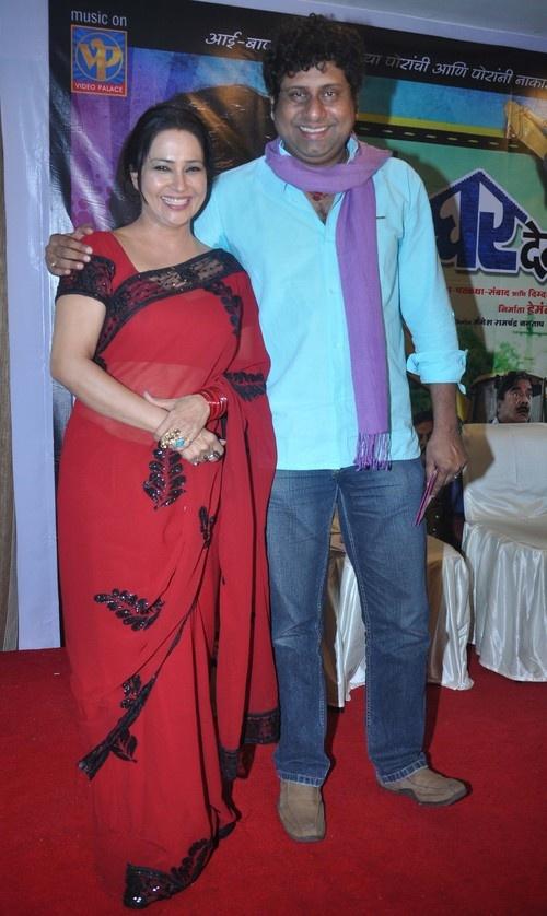 'Kuni Ghar Deta Ka Ghar' Marathi Movie - Music Launch