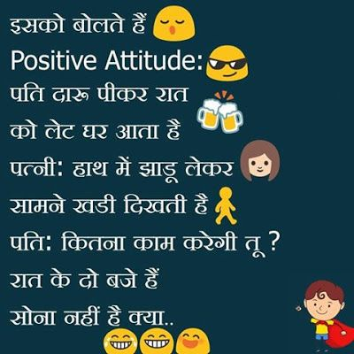 chutkule in chutkule in hindi jokesmasti whatsapp status