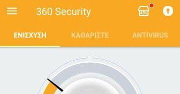 Το Mobile Security είναι μία δωρεάν εφαρμογή προστασίας για το κινητό σας τηλέφωνο που σαρώνει τη συσκευή σας και σας προστατεύσει από κακόβουλες επιθέσεις και προγράμματα ψάχνει για τυχόν ευπάθειες και τις τις διορθώνει καθαρίζει τα σκουπίδια από τα άχρηστα αρχεία που παραμένουν στο κινητό σας και ταυτόχρονα βελτιστοποιεί τη μνήμη του. Διαχειρίζεται φόντο και εφαρμογές έξυπνα αυξάνοντας την ταχύτητα απόκρισης των εφαρμογών σας μειώνοντας παράλληλα την κατανάλωση της μπαταρίας. Ακόμη…
